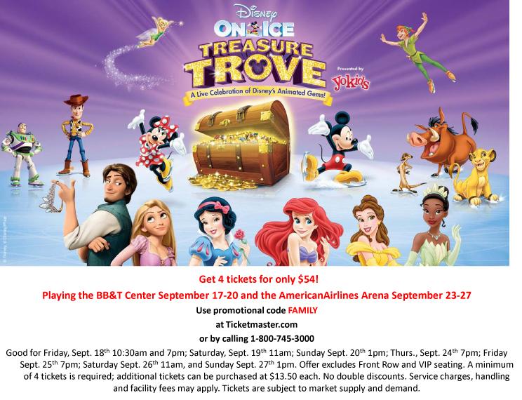 Win tickets to disney on ice treasure trove vip experience win tickets to disney on ice vip treasure trove m4hsunfo
